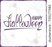 abstract halloween background...   Shutterstock .eps vector #735177583