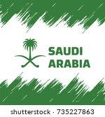 saudi arabia vector | Shutterstock .eps vector #735227863