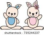 little boy and girl bunny  | Shutterstock .eps vector #735244237