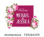 marriage invitation card with... | Shutterstock .eps vector #735264193