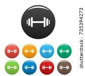 barbell icons set. vector... | Shutterstock .eps vector #735394273