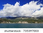 Small photo of BECICI, MONTENEGRO - SEPTEMBER 14, 2013: This is a view of the resort settlement on the Adriatic coast.