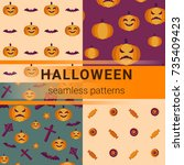 a set of seamless patterns for... | Shutterstock .eps vector #735409423