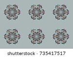 cute abstract snowflake raster... | Shutterstock . vector #735417517
