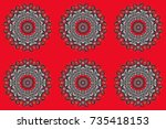 pattern with snowflakes.raster... | Shutterstock . vector #735418153