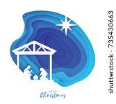 birth of christ. baby jesus in... | Shutterstock .eps vector #735430663