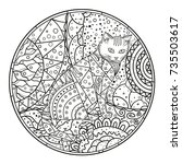 cat. background. circle mandala.... | Shutterstock .eps vector #735503617