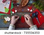 making of handmade christmas...   Shutterstock . vector #735536353