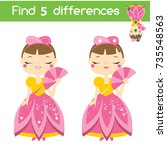 find the differences... | Shutterstock .eps vector #735548563