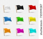 simple illustration of... | Shutterstock .eps vector #735599287