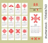 the calendar design for 2018.... | Shutterstock .eps vector #735606763