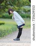 portrait of japanese school... | Shutterstock . vector #735639553