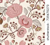 seamless pattern with stylized... | Shutterstock . vector #735670273