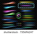 neon colorful rays on dark... | Shutterstock .eps vector #735696247