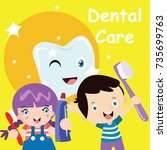 dental health campaign for... | Shutterstock .eps vector #735699763