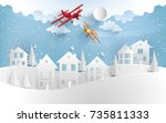 Winter Illustrations. Airplane...