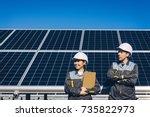 solar power station | Shutterstock . vector #735822973