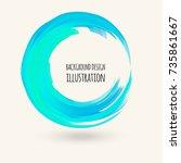 watercolor blue texture. ink... | Shutterstock .eps vector #735861667
