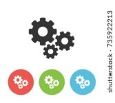 group of gears vector single...