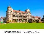 the indian institute of...   Shutterstock . vector #735932713