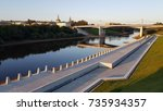 The Embankment Of The Dnieper....