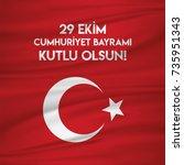 29 ekim cumhuriyet bayraminiz...   Shutterstock .eps vector #735951343