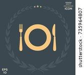 restaurant icon | Shutterstock .eps vector #735964807