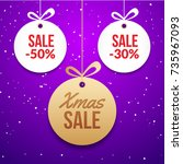 christmas ball tag special...   Shutterstock .eps vector #735967093