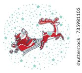 vector illustration with santa...   Shutterstock .eps vector #735981103
