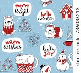 winter holidays vector seamless ... | Shutterstock .eps vector #736036213