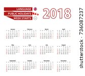 calendar 2018 in english... | Shutterstock .eps vector #736087237