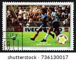 belize   circa 1982  a stamp... | Shutterstock . vector #736130017