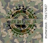 made in canada on camo texture | Shutterstock .eps vector #736172827