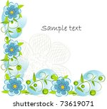 card with  flowers and ladybug | Shutterstock .eps vector #73619071