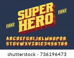 SuperHero font. 3D vintage alphabet letters. Vector retro illustration | Shutterstock vector #736196473