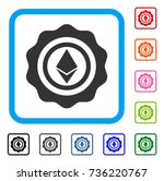 ethereum seal icon. flat gray...