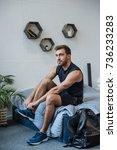 young handsome man in... | Shutterstock . vector #736233283