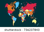 color world map | Shutterstock .eps vector #736237843
