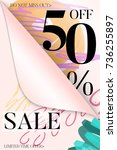 vertical sale advertisement... | Shutterstock .eps vector #736255897