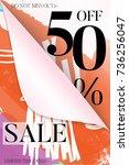 vertical sale advertisement... | Shutterstock .eps vector #736256047