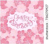 typography banner lettering... | Shutterstock .eps vector #736270927