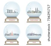collection of snow globes with... | Shutterstock .eps vector #736291717