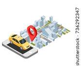 isometric online order city... | Shutterstock .eps vector #736292347
