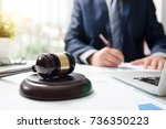 wooden gavel on table. attorney ... | Shutterstock . vector #736350223