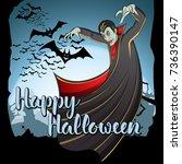 vector halloween concept.... | Shutterstock .eps vector #736390147