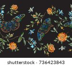 embroidery floral seamless... | Shutterstock .eps vector #736423843