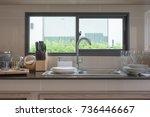 sink in kitchen room  modern... | Shutterstock . vector #736446667
