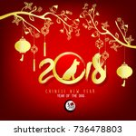 happy new year 2018 greeting... | Shutterstock . vector #736478803