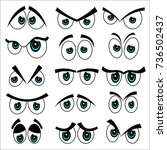 cartoon eyes in vector... | Shutterstock .eps vector #736502437