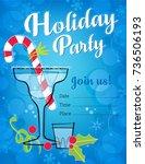 Retro Holiday Party Invitation...